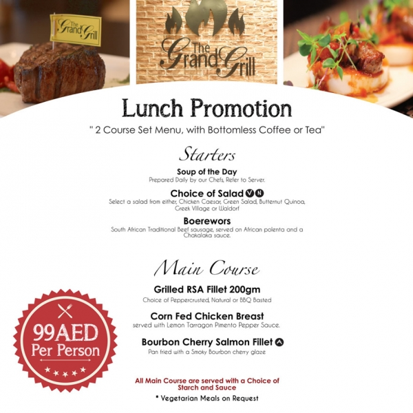 Lunch Promotion Nov 2017