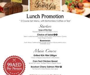 Lunch Promotion Nov 2017