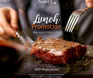 Lunch Promotion